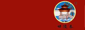 亚博体育下载地址酒业
