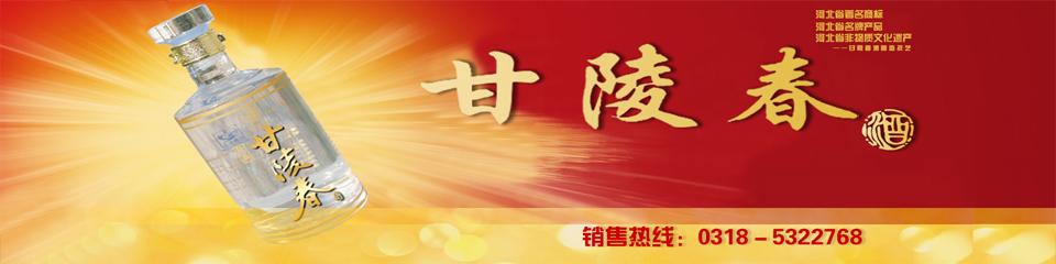 亚博体育下载地址春酒,中国酒都浓香典范,品牌值得信赖